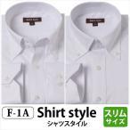 ワイシャツ メンズ 白 おしゃれ 長袖 ボタンダウン スリム ノーネクタイ ビジネス シャツ ドレスシャツ yシャツ 結婚式