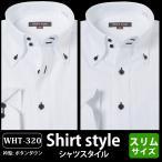 ショッピングクールビズ クールビズ ボタンダウン ワイシャツ 白 長袖  カッターシャツ 1枚