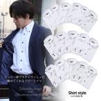 ワイシャツ 白 安い おしゃれ 結婚式 ボタンダウン ホリゾンタル ワイド 長袖 s 3l 大きいサイズ カッターシャツ ドレスシャツ メンズ