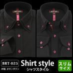 ワイシャツ 黒 メンズ シャツ おしゃれ スリム ボタンダウン 襟高ワイシャツ ブラックシャツ 黒シャツ 結婚式 ホスト系 ファッション