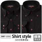 ドレスシャツ 黒 長袖 結婚式 ホスト 制服 ワイシャツ カッターシャツ 安い ブラック シャツ 黒 1枚