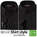 シャツ 黒 メンズ 長袖 ワイシャツ ドレスシャツ カッターシャツ 黒 黒シャツ メンス? おしゃれ 結婚式 2次会 ホスト シャツ