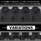ドレスシャツ 黒 無地 長袖 結婚式 メンズシャツ 制服 ワイシャツ 安い ブラック シャツ 黒 メンズ