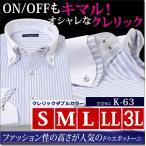 クレリック yシャツ 安い おしゃれ 紫 パープル カラー 人気 スリム ダブル襟 パーティー メンズ s-大きいサイズ3l /k-63