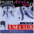 長袖  ワイシャツ S-3L スリム メンズ ストライプシャツ 大きいサイズ /w-50a