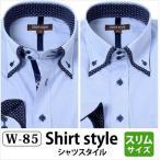 ワイシャツ メンズ 長袖 おしゃれ ボタンダウン スリム ストライプ シャツ カッターシャツ ドレスシャツ yシャツ 紳士用 青 ブルー