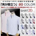 ワイシャツ/長袖/カッターシャツ/ストライプ/ボタンダウン/ボタンダウンシャツ/ドゥエボットーニ/ドレスシャツ/Yシャツ/カラーシャツ/M・L・LL・3L/メンズ/細身