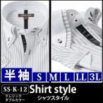 半袖 メンズワイシャツ 安い 3l グレー 白 グレー ストライプ メンズ ボタンダウン スリム クールビズ 2枚襟 /ss-k-02