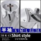 半袖 メンズ ワイシャツ 安い 3l ブラック 黒 グレー 白 ストライプ メンズ ボタンダウン スリム クールビズ 2枚襟 /ss-k-03