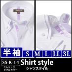 カッターシャツ 半袖 安い 3l ブルー 白 ブルー 青 ストライプ ボタンダウン スリム クールビズ 2枚襟 /ss-k-04