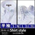 クレリック ワイシャツ 半袖 安い 3l ブルー 白 ブルー 青 水色 ストライプ ボタンダウン スリム クールビズ 2枚襟 /ss-k-05