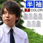 雅虎商城 - 半袖 ワイシャツ 安い 白 おしゃれ ボタンダウン 結婚式 ボタンダウン 大きいサイズ カッターシャツ ドレスシャツ ドゥエボットーニ 激安 メンズ 通販