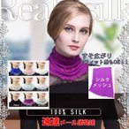 beauty-first_baisnw