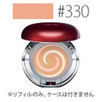 SK-II (#330)COLORクリアビューティエナメルラディアントクリームコンパクト(リフィル) SPF30/PA+++ 10.5g(W_31)