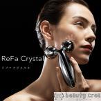 正規品 ReFa Crystal リファ クリスタル スワロフスキー 美顔器 リファ MTG フェイスケア 美顔ローラー 全身ケア
