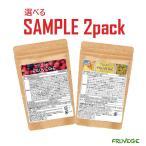 チアシード スムージー お試し 2袋セット(42g×2袋 約14杯分)酵素スムージー チアシード入り スムージー 送料無料 サンプル ダイエット グリーンスムージー