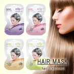 ヘアマスク (Ellips Hair Mask) Bali バリ お土産 ヘアトリートメント ヘアパック エリプス ヘアーパック ヘアケア ellips エリップス