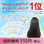 【公式】アメニモ H2O バランスケア シャンプー&ヘアマスク 1dayお試し(5枚セット)|amenimo(くせ毛 シャンプー、ヘアマスク)