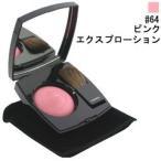 シャネル CHANEL ジュ コントゥラスト #64 ピンク エクスプロージョン 4g 化粧品 コスメ JOUES CONTRASTE POWDER BLUSH 64 PINK EXPLOSION