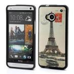 HTC One M7 801e(�����Х���) TPU������ ��ȥ��åե����� HTC One M7 801e Case