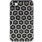 iPhoneSE / iPhone5s  iPhone SE iPhone 5s デコケース ラインストーン 豹柄 ブラック (8%offクーポン発行中 2/16 1:00まで)