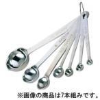 和田助製作所 WADASUKE SEISAKUSHO SW 18-8 極厚 計量スプーン 4本組