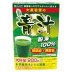 アルファ ARPHA 大麦若葉の青汁粉末100% 200g