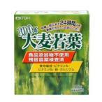 井藤漢方製薬 ITOH KANPO 100%大麦若葉 100g