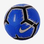 ナイキ NIKE ストライク サッカーボール 3号球 [カラー:レーサーブルー×ブラック] #SC3310-410