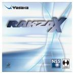 ヤサカ YASAKA ラクザX RAKZA X 卓球ラバー [カラー:レッド] [サイズ:中厚] #B-82-20