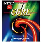 ティーエスピー TSP 卓球ラバー カールP-2 ソフト [カラー:レッド] [サイズ:薄] #020125