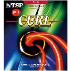 ティーエスピー TSP 卓球ラバー カールP-2 ソフト [カラー:ブラック] [サイズ:中] #020125