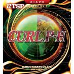 ティーエスピー TSP 卓球ラバー カールP-H ソフト [カラー:レッド] [サイズ:薄] #020175