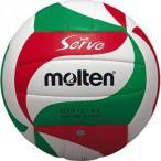 (最大500円OFFクーポン 1/4 23:00まで)モルテン MOLTEN ソフトサーブバレーボール 5号球 #V5M3000