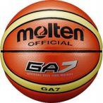 【[3/24〜3/28]ポイント最大45倍&300円クーポン】モルテン MOLTEN バスケットボール GA7 7号球 [カラー:オレンジ] #BGA7