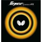 バタフライ BUTTERFLY ブライス・スピード・FX 卓球ラバー [カラー:ブラック] [サイズ:中] #05720