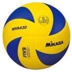 (最大500円OFFクーポン 1/4 23:00まで)ミカサ MIKASA バレーボール 練習球 4号 #MVA430