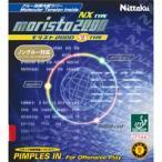 ニッタク NITTAKU モリスト2000 NX [カラー:ブラック] [サイズ:厚] #NR8689 (10%offクーポン発行中 3/18 1:00まで) (ポイント10倍)