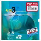 ニッタク NITTAKU キョウヒョウ NEO 3 卓球ラバー [カラー:ブラック] [サイズ:特厚] #NR-8701-71
