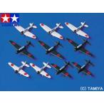 【[3/24〜3/28]ポイント最大45倍&300円クーポン】タミヤ TAMIYA 1/700 ウォーターラインシリーズ 日本航空母艦搭載機・前期セット
