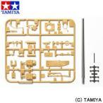 タミヤ TAMIYA ディテールアップパーツシリーズ No.60 1/35 ドイツ IV号駆逐戦車/70(V) ラング メタル砲身セット
