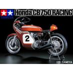 タミヤ TAMIYA 1/6 コレクターズクラブ・スペシャル Honda CB750 レーシング(セミアッセンブルモデル)