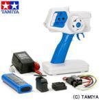 TAMIYA タミヤRCシステム No.64 ファインスペック 2.4G 電動RCドライブセット (ホワイト&ライトブルー)