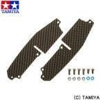 (最大500円OFFクーポン 1/4 23:00まで)タミヤ TAMIYA OPパーツ OP.1498 TA06 カーボンサイドブレイス