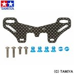 タミヤ TAMIYA OPパーツ OP.1633 TT-02 TYPE-S カーボンダンパーステー(リヤ)