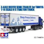タミヤ TAMIYA 1/14 RCビッグトラックシリーズ No.19 トレーラートラック用 3軸リーファー・セミトレーラー