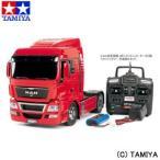 タミヤ TAMIYA 1/14 RCビッグトラックシリーズ No.28 MAN TGX 18. 540 4×2 XLX フルオペレーションセット 1/14RC MAN TGX 18. 540 4X2 XLX FULL OPERATION KIT