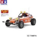 タミヤ TAMIYA RC限定シリーズ 1/10XB バギーチャンプ (RCメカレスタイプ) 1/10 XB BUGGY CHAMP(2009) (WITHOUT R/C SYSTEM)