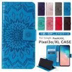 Google Pixel 3a XL 手帳型カバー マグネット 花柄 かわいい 財布型 Pixel 3aXL ケース グーグル ピクセル 3XL 手帳型ケース かわいい 蝶 バタフライ ベルト