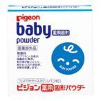 (500円OFFクーポン 1/4 23:00まで)ピジョン 薬用固形パウダー 45g PIGEON 化粧品